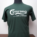 New range of T-shirts now available