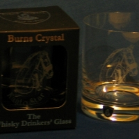 Kauto Star Whisky Drinkers Glass